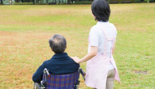 介護職員(パート)サービス付き高齢者向け住宅 伊予市エリア
