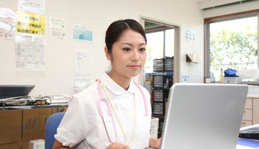 (松山市東部エリア) 病院看護師・准看護師募集!
