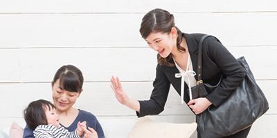 仕事と育児の両立可