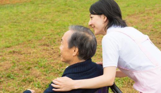 介護職員 特別養護老人ホーム <松山市城西エリア>