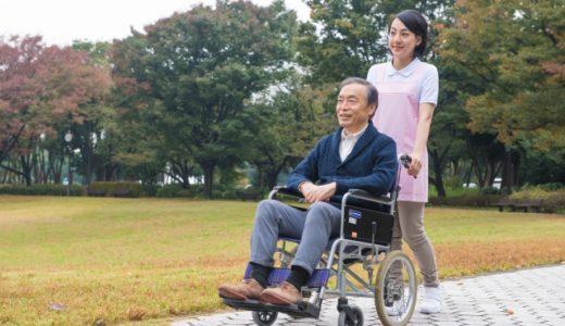 介護職員 特別養護老人ホーム