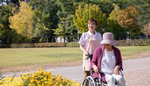 介護職員(介護福祉士)小規模特別養護老人ホーム <松山市土居田>