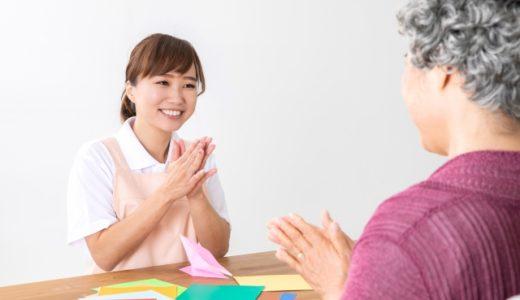 介護職員 サービス付き高齢者向け住宅 (夜勤なし・未経験可)<松山市石手>