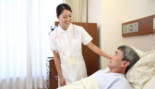 正看護師  病院病棟 <松山市中一万>