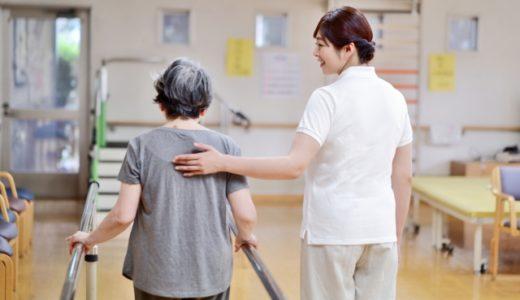作業療法士・理学療法士 デイサービス <松山市土居田>