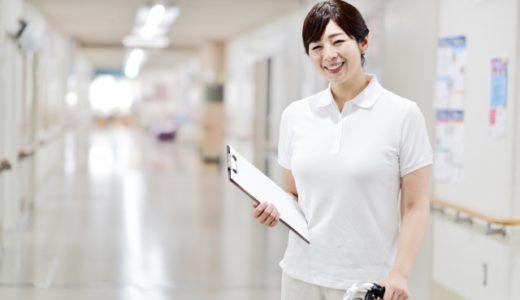 介護職員 介護療養病棟 (無資格)WワークOK!<松山市中一万>