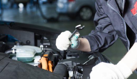 自動車整備士(経験者優遇) 輸入車正規ディーラー <松山市久米窪田>