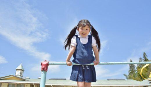 幼稚園教諭の補助(未経験・無資格OK!)<伊予郡松前町>