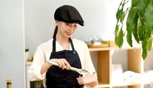 惣菜売り場スタッフ(未経験可)<松山市堀江>