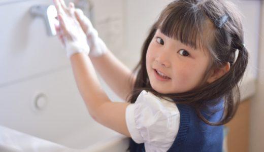【幼稚園担任補助】サポート業務だから未経験でもOK!