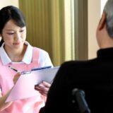 介護職員(遅出)週3日からOK!  サービス付き高齢者向け住宅<松山市土居田>