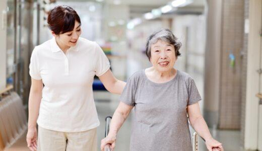 介護職員 介護老人福祉施設(無資格・未経験可)<伊予郡松前町>