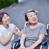 介護付有料老人ホーム 介護職員 <大洲市>