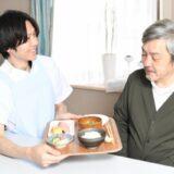 サービス付き高齢者向け住宅(遅出)週3日以上勤務出来る方 介護職員  <松山市土居田>
