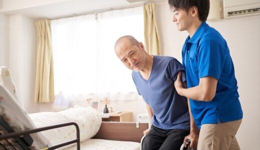 介護職員 療養病棟(無資格OK!)週4日からOK!<松山市中一万>